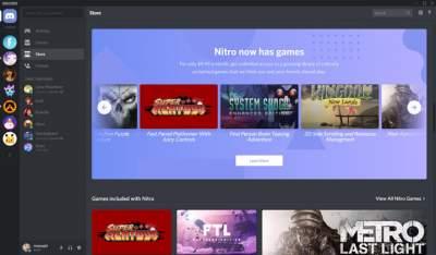 Discord открыла интернет-магазин для геймеров